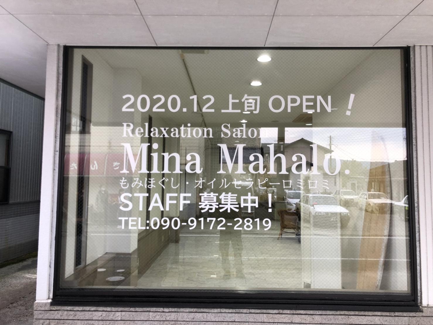 店舗看板(Mina Mahalo.)